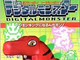 Digital Monster: I'll Become the Digimon King!