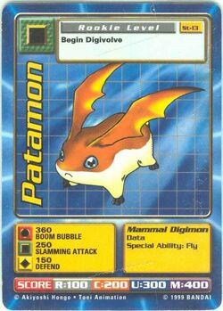 Patamon St-13 (DB)