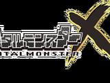 Digital Monster X
