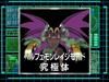 DigiAnalyserDS-Belphemon Rage Mode