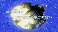 Frontier - 44 - Japanisch