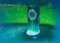 Memorial Stela dwrd