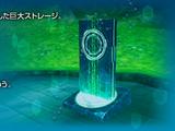 Memorial Stela
