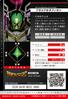 BlackSeraphimon 2-074 B (DJ)