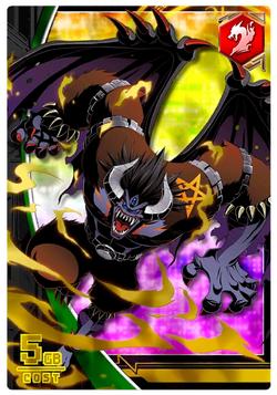 Demon 5-355 (DCr)
