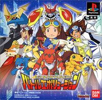 Digimontamersbattleevolution