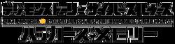 Dscs hackersmemory logo