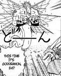 Goddramon Manga