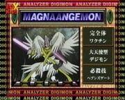 Magnaangemon