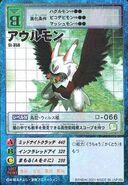 (Owlmon-St-358