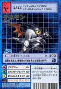 Ghoulmon carta