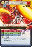 Da-520 ShineGreymon Burst Mode
