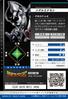 MetalEtemon 3-072 B (DJ)