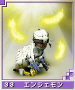 Angemon card dw
