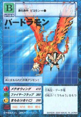 File:Birdramon St-4 (DM).jpg