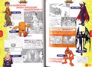 Digimon adventure anodetamer manual 2