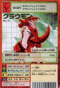 Growmon Bx-51 (DM)