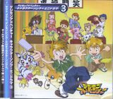 Digimon Adventure - Character Song - Mini Drama 3