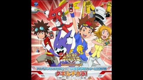 Digimon Xros Wars - Legend Xros Wars Full