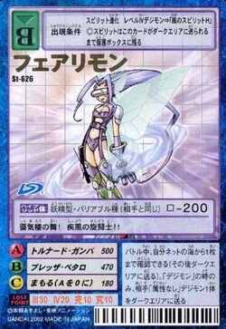 Fairimon St-626 (DM)