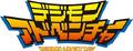 Digimon Adventure Logo.png