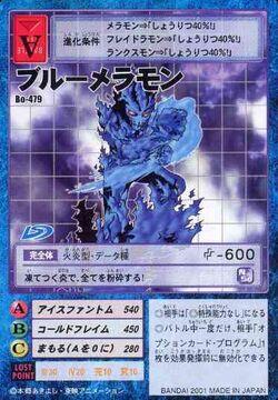 BlueMeramon Bo-479 (DM)