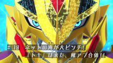 List of Digimon Universe - Appli Monsters episodes 19