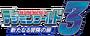 Digimonworld3 logo