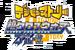Superxroswars blue logo