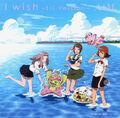 Ai Maeda - I Wish (Tri Version).jpg