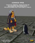 BanchoLeomon and a penguin dm