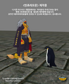 BanchoLeomon and a penguin dm.png
