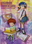 Digimon Adventure - Koshiro Izumi & Jo Kido (notebook)