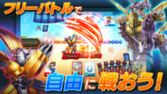 Digimon card game playstore image 2