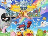 Digimon Savers 3D