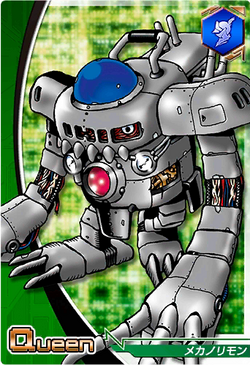 Mechanorimon 6-117 (DCr)