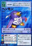 Penguinmon-St-461