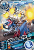 MetalGreymon D3-16 (SDT)