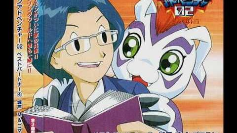 Digimon Adventure 02 - Kaze ni Mukatte
