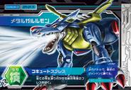 MetalGarurumon DM4-04
