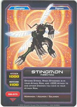 Stingmon DM-075 (DC)
