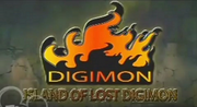 Digimon Frontier Island of Lost Digimon ENG Logo