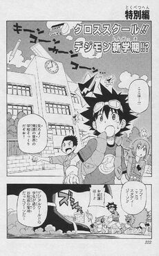 List of Digimon Xros Wars chapters S2