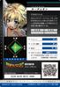 Lucemon 1-110 B (DJ)