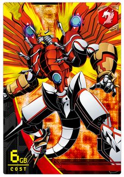 ShineGreymon 2-018 (DCr)
