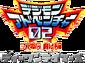 D1tamers logo