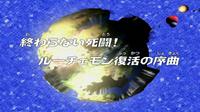 Frontier - 38 - Japanisch