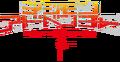 Last evolution pelicula 10 logo