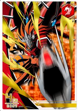RizeGreymon 2-015 (DCr)