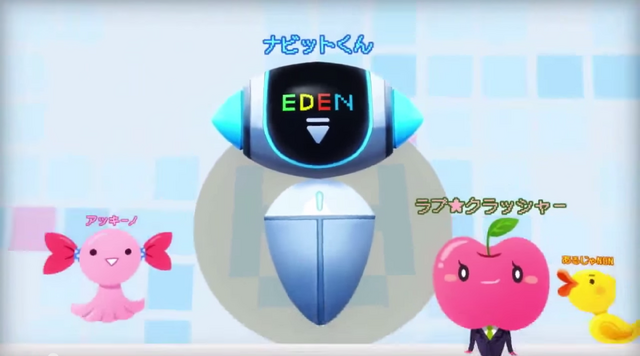 File:Digimon Story Cyber Sleuth PV - Mr. Navit.png